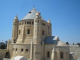 Catholic Trip to Jerusalem and the Holy Land Tour