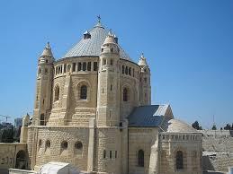 Catholic Trip to Jerusalem and the Holy Land Tour