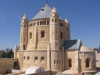 3 Day Catholic Trip to Jerusalem and the Holy Land Tour