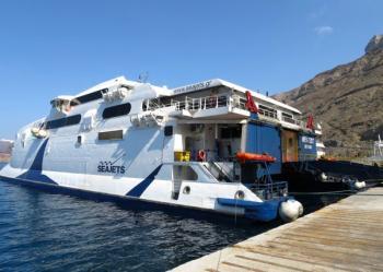 Santorini 1 Day with Champion Jet