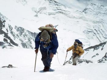 Climb Maipo Volcano 17270 Ft