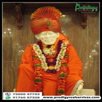 Shirdi Tour By Flight