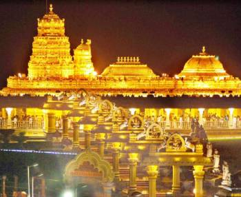 Vellore Golden Temple Tour One Day