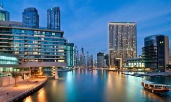 Dubai City Tour Packages