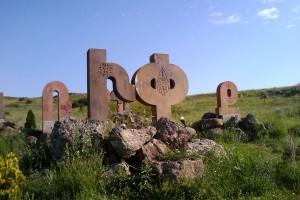Halal Tour to Armenia