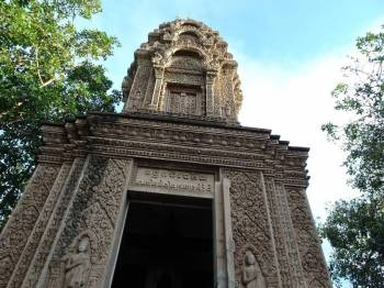 Battambang Impression Package