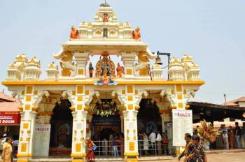 A Divine Passage to Maharashtra Tour
