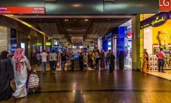 Dubai Shopping Festival for 4 Days ( 3 Star) - Dubai,