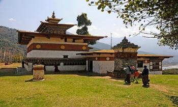 United Bhutan Tour