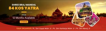 Shri Braj Mandal 84 Kos