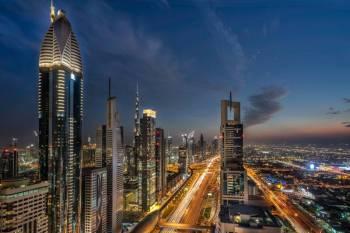 Dubai City Tour 1 Day