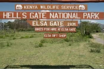 Hell`s Gate National Park Bike Riding Tour