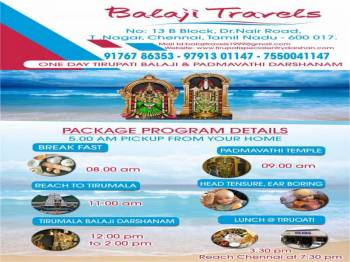 Balaji Travels T.Nagar Package