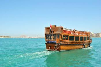 Dubai Honeymoon Tour Package 4days