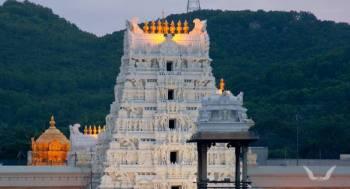 Chennai Tirupati Kolhapur Tour