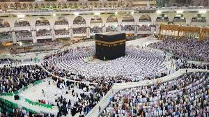Umrah (ex Delhi) Fix Departure Tour