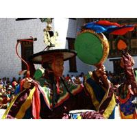 Trashigang Festival Tour