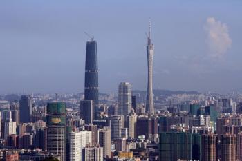 Hong Kong Shenzhen Guangzhou Macau Package