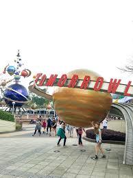 Hong Kong with Disneyland Package