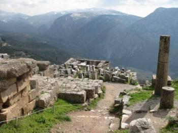 Hera Tour