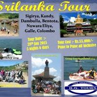 Na Mo Na Mo Srilanka Tour
