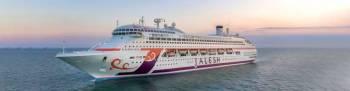 Mumbai- Goa Jalesh Cruise - Konkan Coast Escapade 2n 2 Nights / 3 Days Mumbai (1n)  Goa (1n)  Honeym