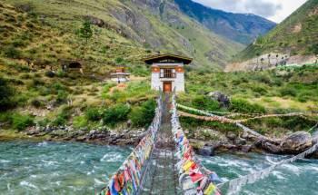 BHUTAN - 06 Nights 07 Days