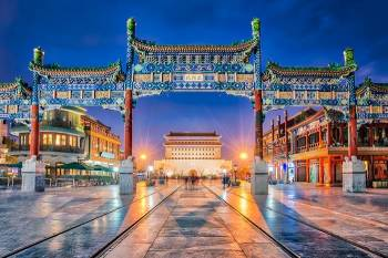 Grand china- 10 Night /11 Day