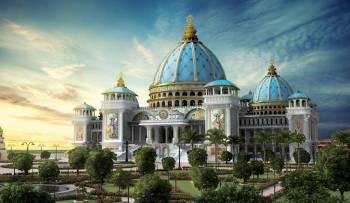 Sri Mayapur - 1 Day Package
