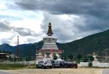 5Nights 6Days Bhutan Paradise