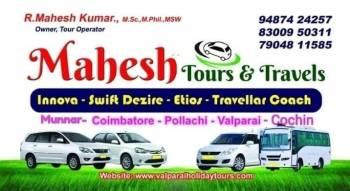 3 Day's 2 Night Topslip Parambikulam Valparai Tour
