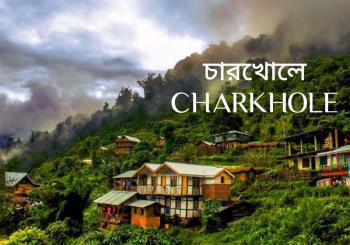 Charkhole, Kalimpong, Sitong, Dooars, Darjeeling, Jhandi Economic Tour Package