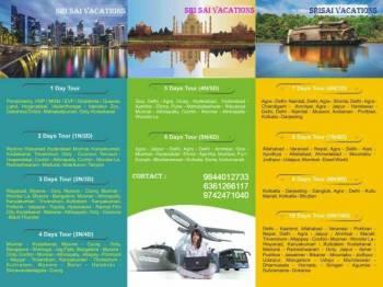 5 Days 5 Nights Karnataka Tour