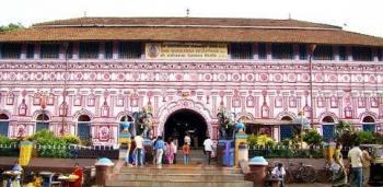 Murudehswar - Sirsi Tour