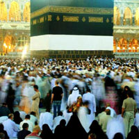 Hajj Tour Package
