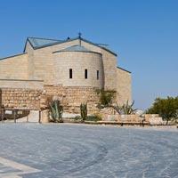 Dead Sea and Madaba Tour