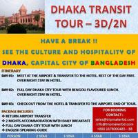 Dhaka Transit Tour