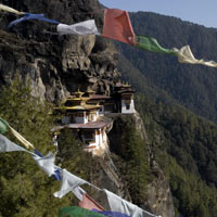 Glimpse of Bhutan Tour Package