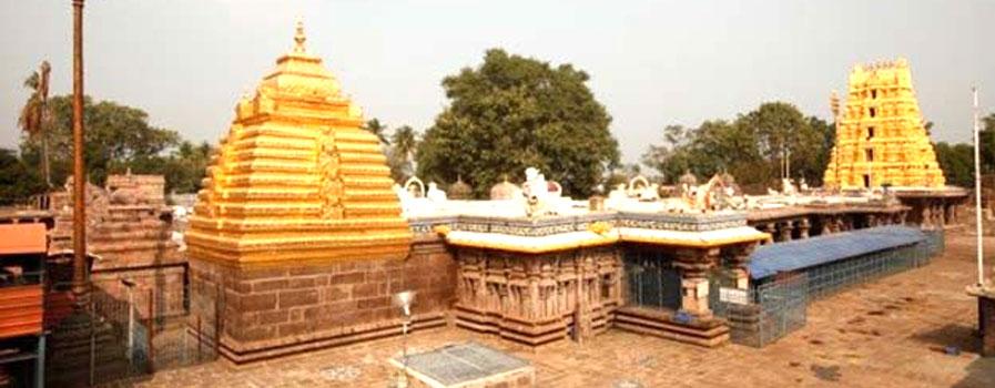 Yaganti Shiva Temple