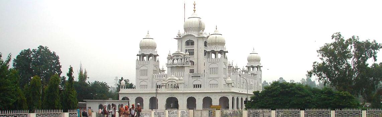 Gurdwara Patalpuri